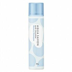 アクアシャボン AQUA SAVON アクア シャボン フレグランスヘアコロン ウォータリーシャンプーの香り 20S 80g