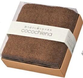 日繊商工 Nissen Shoko cocochiena ココチエナ ココキューブ バスタオル1Pギフト ブラウン