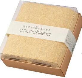 日繊商工 cocochiena ココチエナ ココキューブ バスタオル1Pギフト オレンジ