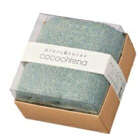 日繊商工 Nissen Shoko cocochiena ココチエナ ココキューブ フェイスタオル1Pギフト ブルー
