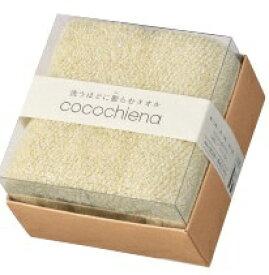 日繊商工 cocochiena ココチエナ ココキューブ フェイスタオル1Pギフト アイボリー