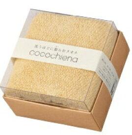 日繊商工 Nissen Shoko cocochiena ココチエナ ココキューブ フェイスタオル1Pギフト オレンジ