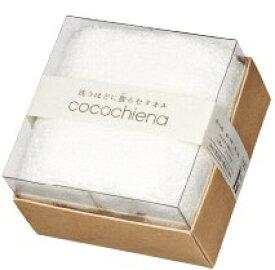 日繊商工 cocochiena ココチエナ ココキューブ フェイスタオル1Pギフト ホワイト