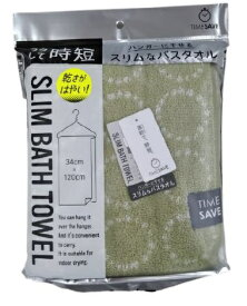 日繊商工 タイムセーブ 速乾で時短 ルンド スリムバスタオル(袋入) グリーン