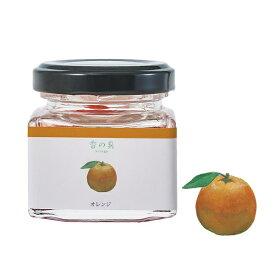 GRASSE TOKYO 香の具 オレンジ 35ml