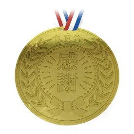 アルタ ALTA AR0819113大きな金メダルの色紙 アルタ