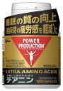 グリコ GLICO エキストラアミノアシッド テアニン ボトルタイプ(180粒入/約30日分)