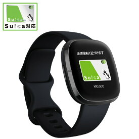 Fitbit フィットビット Fitbit Sense GPS搭載 スマートウォッチ カーボン/グラファイト L/S サイズ カーボン FB512BKBK-FRCJK【ribi_rb】