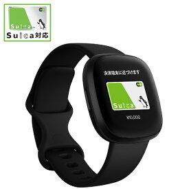 Fitbit フィットビット Fitbit Versa3 GPS搭載 スマートウォッチ ブラック L/S サイズ ブラック FB511BKBK-FRCJK【ribi_rb】
