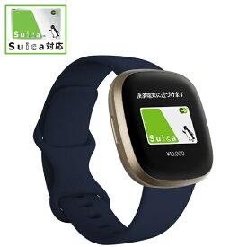 Fitbit フィットビット 【Suica対応】Fitbit Versa3 GPS搭載 スマートウォッチ ミッドナイト/ソフトゴールド L/S サイズ ミッドナイト FB511GLNV-FRCJK【ribi_rb】