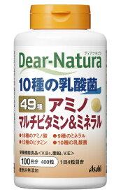 アサヒグループ食品 Asahi Group Foods ディアナチュラ49アミノマルチビタミン&ミネラル 100日400粒
