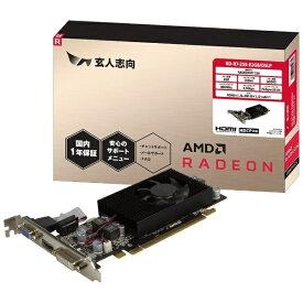 玄人志向 グラフィックボード RD-R7-250-E2GB/D5LP [2GB /Radeon Rシリーズ]