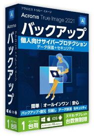 アクロニス・ジャパン Acronis Acronis True Image 2021 1台用 [Win・Mac・Android・iOS用]