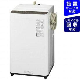 パナソニック Panasonic 全自動洗濯機 Fシリーズ ニュアンスブラウン NA-F70PB14-T [洗濯7.0kg /乾燥機能無 /上開き]