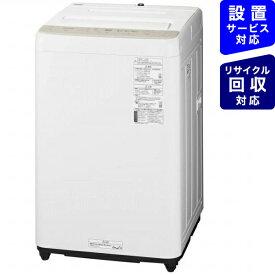 パナソニック Panasonic 全自動洗濯機 Fシリーズ ニュアンスベージュ NA-F60B14-C [洗濯6.0kg /乾燥機能無 /上開き]
