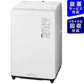パナソニック Panasonic 全自動洗濯機 Fシリーズ ニュアンスグレー NA-F50B14-H [洗濯5.0kg /乾燥機能無 /上開き][洗濯機 5kg]