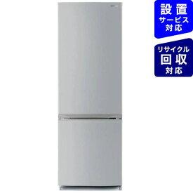 アイリスオーヤマ IRIS OHYAMA 冷蔵庫 シルバー IRSN-17A-S [2ドア /右開きタイプ /171L][冷蔵庫 一人暮らし 小型 新生活]【zero_emi】