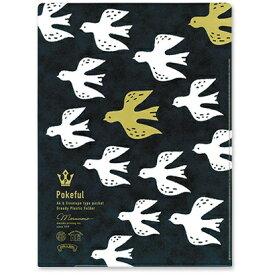 マルモ印刷 MARUMO PRINTING PKF-S-02 ポケフルスカンジナビアン 鳥 マルモ印刷