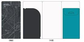 マルモ印刷 MARUMO PRINTING TA-FF-S ふた付きポケットファイル スリムタイプ マルモ印刷