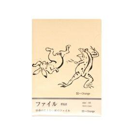 オフィスサニー 印傳のような紙のファイルA5 (鳥獣戯画/古染) オフィスサニー