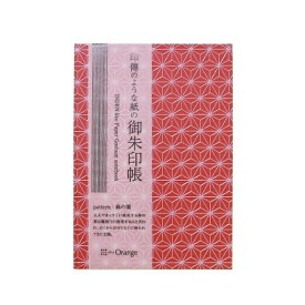 オフィスサニー 印傳のような紙の御朱印帳(麻の葉/赤) オフィスサニー