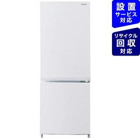 アイリスオーヤマ IRIS OHYAMA 冷蔵庫 アーバンホワイト IRSN-15A-WE [2ドア /右開きタイプ /154L][冷蔵庫 一人暮らし 小型 新生活]【zero_emi】