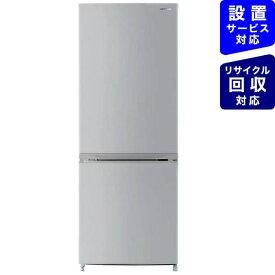 アイリスオーヤマ IRIS OHYAMA 冷蔵庫 シルバー IRSN-15A-S [2ドア /右開きタイプ /154L][冷蔵庫 一人暮らし 小型 新生活]【zero_emi】