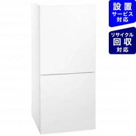 ツインバード TWINBIRD 冷蔵庫 HRシリーズ ホワイト HR-F911W [2ドア /右開きタイプ /110L][冷蔵庫 一人暮らし 小型 新生活]