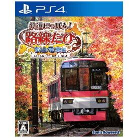 ソニックパワード Sonic Powered 鉄道にっぽん!路線たび 叡山電車編【PS4】