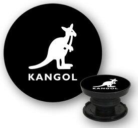 グルマンディーズ gourmandise KANGOL POCOPOCO ブラック KGL-15A