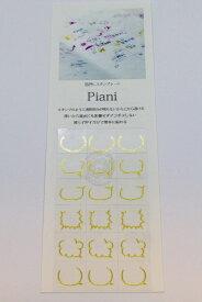 タカクラ印刷 PAF02G Piani 吹き出し02 ゴールド