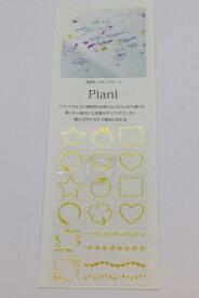 タカクラ印刷 PAF04G Piani 吹き出し04 ゴールド