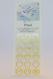 タカクラ印刷 PAS1G Piani スマイル ゴールド