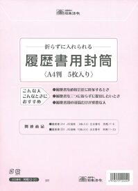 日本法令 NIHON HOREI 労務12-31 12-31