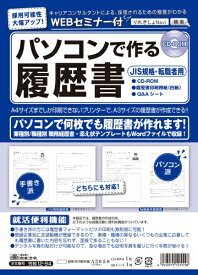 日本法令 NIHON HOREI 労務12-94 12-94