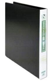 日本法令 NIHON HOREI マイナンバー2-F 2-F