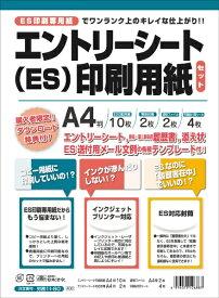 日本法令 NIHON HOREI 労務11-80 11-80