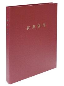 日本法令 NIHON HOREI 労基29-F(SW) 29-FSW