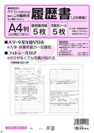 日本法令 NIHON HOREI 労務11-6 11-6