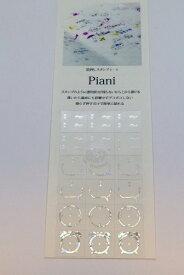 タカクラ印刷 PAT1H Piani 時間 ホログラム