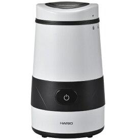 ハリオ HARIO EMP-5-W 電動コーヒーミル・プロペラ ホワイト
