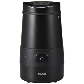 ハリオ HARIO EMP-5-B 電動コーヒーミル・プロペラ ブラック