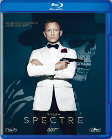 NBCユニバーサル NBC Universal Entertainment 007/スペクター【ブルーレイ】 【代金引換配送不可】