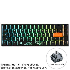 DUCKY ダッキー dk-one2-rgb-sf-silver ゲーミングキーボード One 2 SF RGB Cherry シルバー軸(英語配列) [USB /有線]