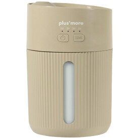 阪和 倒れても水がこぼれにくい充電式上部給水加湿器 plus more(プラスモア) キャメル MO-HF008-CM [超音波式]