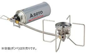 新富士バーナー Shinfuji Burner SOTO レギュレーターストーブ FUSION フュージョン(幅410×奥行120×高さ90mm) ST-330