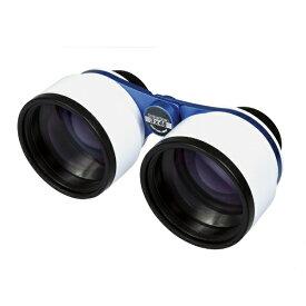 サイトロンジャパン SIGHTRON 星空観測用双眼鏡 STELLA SCAN(ステラスキャン) 3X48 B402 [3倍]