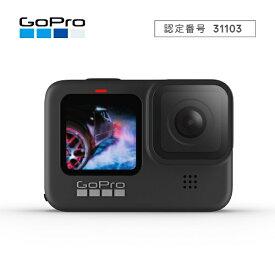 GoPro ゴープロ アクションカメラ GoPro(ゴープロ) HERO9 Black CHDHX-901-FW [4K対応 /防水][ゴープロ ヒーロー9 ブラック gopro CHDHX901FW]
