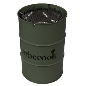 Barbecook バーベクック エドソン ドラム缶型バーベキューグリル(φ47.5×H89cm/モスグリーン) 2236030000
