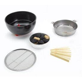 Barbecook バーベクック ジョヤ スタートパック(H15x26φcm/ブラック) 2231500050